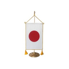 Fanion Japonia