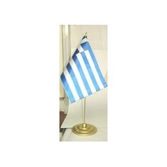 Stegulet Grecia